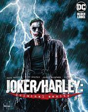 JOKER HARLEY CRIMINAL SANITY #7 (OF 8) CVR B MICO SUAYAN VAR (MR)